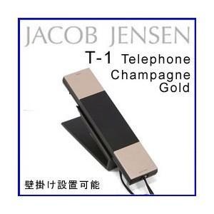 JACOB JENSEN(ヤコブ・イェンセン) T-1 Telephone(電話機) おしゃれ デザイン電話機 インテリア 壁掛け対応 シャンパンゴールド|kagaoffice