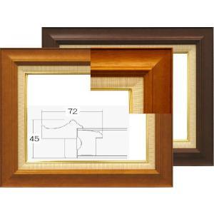 7720 F6号 油絵額縁、油彩額縁、油絵用額縁、油彩用額縁フレーム木製