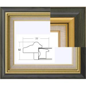 8116  ダークモスグリーン SM/油絵額縁、油彩額縁、油絵用額縁、油彩用額縁、油額/激安/50%...