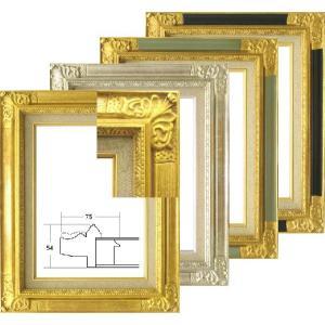 8904 F0 /油絵額、油彩額、油絵用額縁、油彩用額縁、油額/激安/40%OFF 木製|kagaoka