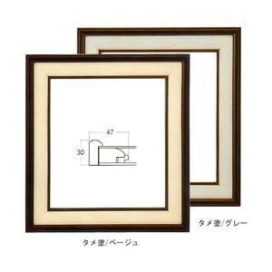 4802 色紙 色紙額 ,色紙用額縁,硯屏色紙|kagaoka