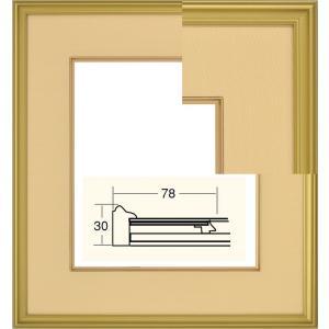 京都 色紙額 4833 シンプルなデザイン 色紙額縁,色紙額,色紙用額縁,額縁色紙/激安/40%OFF 木製|kagaoka