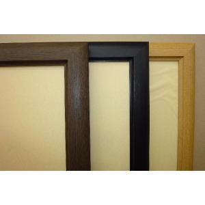【半額以下】 木製フレーム・京都の職人手作り;.木製手ぬぐい額,手拭い額縁,手ぬぐい額縁 C-500...