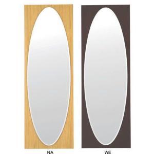 HCL-125 /鏡 ,吊り鏡,大きい鏡,ウオールミラー,壁掛け鏡,姿見鏡<送料無料>|kagaoka