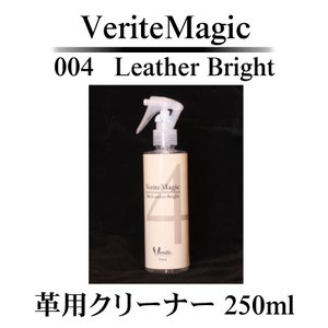 Verite Magic 004 Leather Bright 革用クリーナー kagasen-verite
