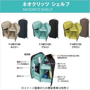 コクヨ KOKUYO ツールペンケース〈ネオクリッツ シェルフ〉 F-VBF210