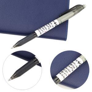 消せるボールペン フリクションボールペン  プレゼント   オリジナル  ことばの七福|kagasiya|04