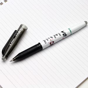 消せるボールペン フリクションボールペン  プレゼント   オリジナル  ことばの七福|kagasiya|05