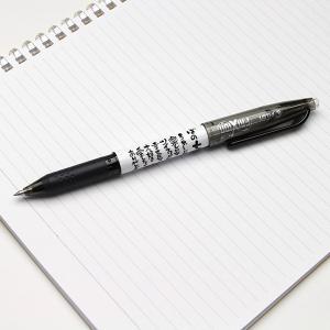 消せるボールペン フリクションボールペン  プレゼント   オリジナル  ことばの七福|kagasiya|06