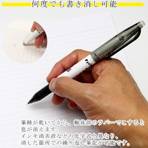 消せるボールペン フリクションボールペン  プレゼント   オリジナル  ことばの七福|kagasiya|07