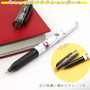 消せるボールペン フリクションボールペン  プレゼント   オリジナル  ことばの七福|kagasiya|08