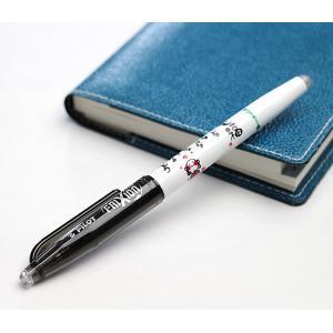 消せるボールペン フリクションボールペン  プレゼント   オリジナル  ことばの七福|kagasiya|10