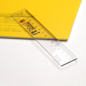 直定規 ものさし 15cm オリジナル ことばの七福|kagasiya|03