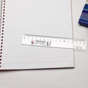 直定規 ものさし 15cm オリジナル ことばの七福|kagasiya|04