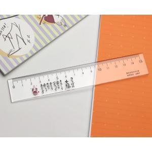 定規 15cm 透明 ものさし 文房具 小学校 ことばの七福|kagasiya|07