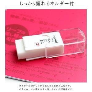 消しゴム プレゼント 消しキーパー 贈り物 お祝い オリジナル 文房具 ことばの七福 / 10個入り|kagasiya|02
