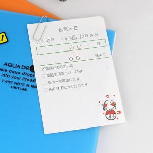 パタパタメモ オリジナル クローバーメモ 伝言メモ  ことばの七福|kagasiya|06