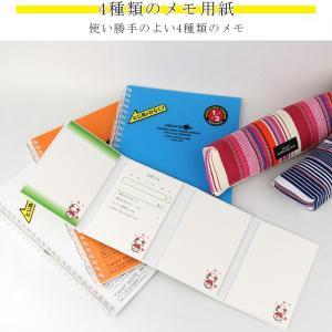伝言メモ パタパタメモ オリジナル クローバーメモ プレゼント ことばの七福|kagasiya|07