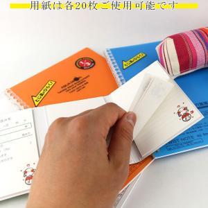 伝言メモ パタパタメモ オリジナル クローバーメモ プレゼント ことばの七福|kagasiya|08