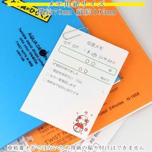 伝言メモ パタパタメモ オリジナル クローバーメモ プレゼント ことばの七福|kagasiya|10