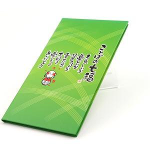 測量野帳 オリジナル 3mm方眼 贈り物 プレゼント ことばの七福|kagasiya|05