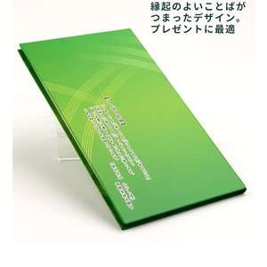測量野帳 オリジナル レベルブック 3mm方眼 贈り物 プレゼント ことばの七福|kagasiya|06