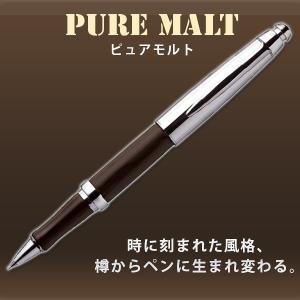 三菱鉛筆 シャープペンシル ピュアモルト オークウッド・プレミアム・エディション M5-5015 / M55015|kagasiya