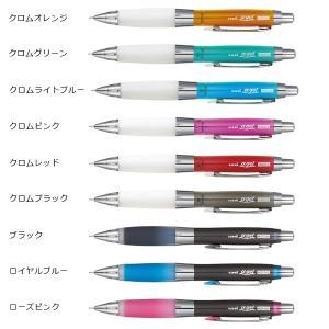 三菱鉛筆 シャープペンシル ユニ アルファゲル シャカシャカ機構 やや硬め実用系タイプ  0.5mm M5-618GG 1P|kagasiya