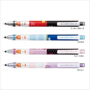 三菱鉛筆 シャープペンシル クルトガ スタンダードモデル ディズニー 0.5mm M5-650DS 1P|kagasiya