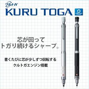 三菱鉛筆 シャープペンシル クルトガ ローレットモデル 0.5mm  M5-1017 1P|kagasiya