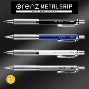 ぺんてる シャープペンシル オレンズ メタルグリップタイプ 0.3mm XPP1003G|kagasiya