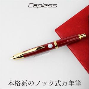 ■サイズ:最大径φ 13.4mm 全長 140mm ■ペン先:18K ■ペン種:F(細字)・M(中字...