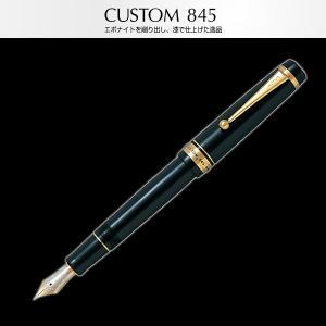 ■ぺン先:18K 15号 ■ペン先:F,M,B,BB ■最大径 15.9mm 全長147mm ■軸さ...
