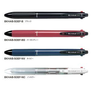 パイロット 多機能ボールペン アクロボール3+1 0.5mm極細 BKHAB-50EF|kagasiya