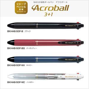 ■サイズ:最大径φ 12.9mm×全長149mm ■細字0.7mmボール(黒・赤・青) 0.5mmシ...