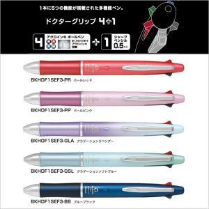■サイズ:最大φ 14.1mm 全長 148mm ■極細0.5mmボール(黒・赤・青・緑) 0.3m...