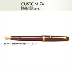 ■サイズ:最大径φ 14.7mm 全長 143mm ■重量:17.4g ■14K 5号 ■ペン種:E...