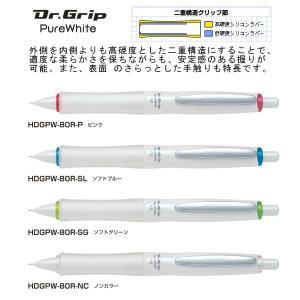 パイロット シャープペンシル ドクターグリップピュアホワイト HDGPW-80R|kagasiya
