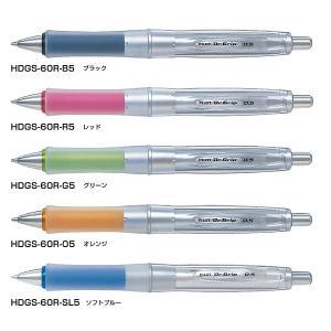 パイロット シャープペンシル ドクターグリップ Gスペック ソフトグリップ 0.5mm HDGS-60R|kagasiya