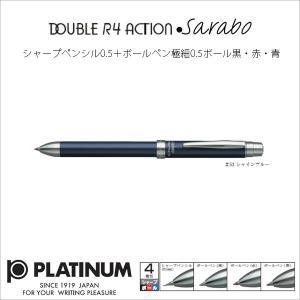 プラチナ万年筆 複合筆記具 DOUBLE R4 ACTION サラボ(シャープペンシル+ボールペン 黒・赤・青) MWB-3000G #53 シャインブルー|kagasiya