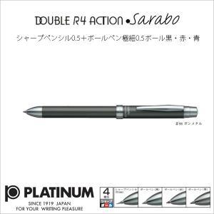 プラチナ万年筆 複合筆記具 DOUBLE R4 ACTION サラボ(シャープペンシル+ボールペン 黒・赤・青) MWB-3000G #98 ガンメタル|kagasiya
