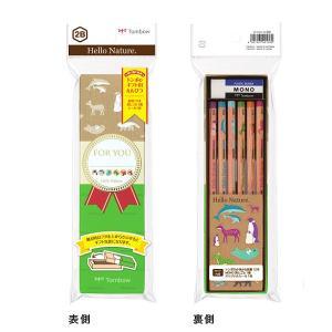 ■仕様:ギフト用紙箱入り 柄付鉛筆 6角軸 12本(6柄×各2本) 森林認証材使用 消しゴム付 オリ...