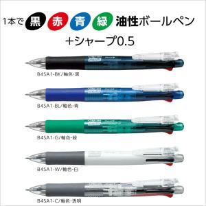 ゼブラ クリップオンマルチ 4色油性ボールペン+シャープペン0.5mm B4SA1|kagasiya