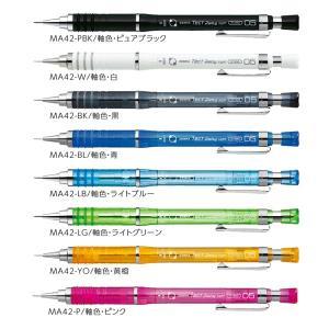 ゼブラ テクトツゥーウェイライト シャープペンシル  0.5mm MA42|kagasiya