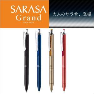 ゼブラ ジェルボールペン サラサ グランド 0.5 (インク色:黒) P-JJ55|kagasiya