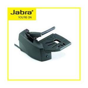 GN JABRA GN 1000 RHL (GNワイヤレスヘッドセット用リモートハンドセットリフター...