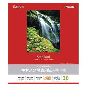 CANON(キヤノン) 写真用紙・絹目調 六切...の関連商品8