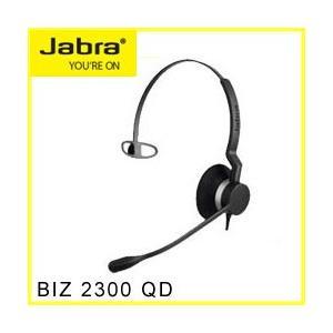 Jabra(ジャブラ) Jabra BIZ 2300 QD Mono ヘッドセット 2303-820-105 (GNオーディオ) 【国内正規代理店品】|kagasys