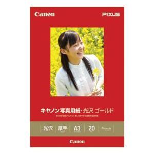 CANON(キヤノン) 写真用紙・光沢 ゴール...の関連商品5