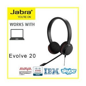 GN JABRA EVOLVE 20 UC Stereo USB ヘッドセット 4999-829-2...
